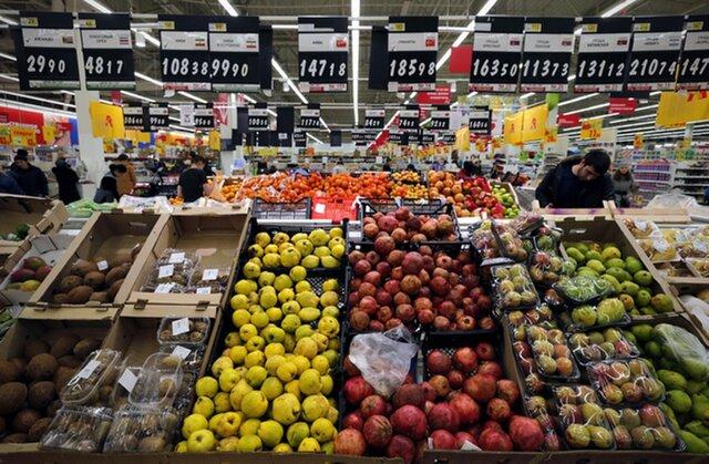 Экономисты прогнозируют падение цен в РФ впервый раз зашесть лет