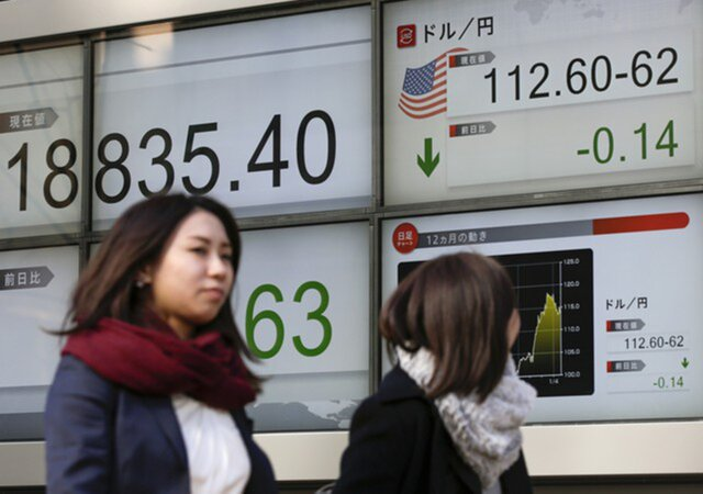 Розничные продажи вЯпонии возросли слабее ожиданий
