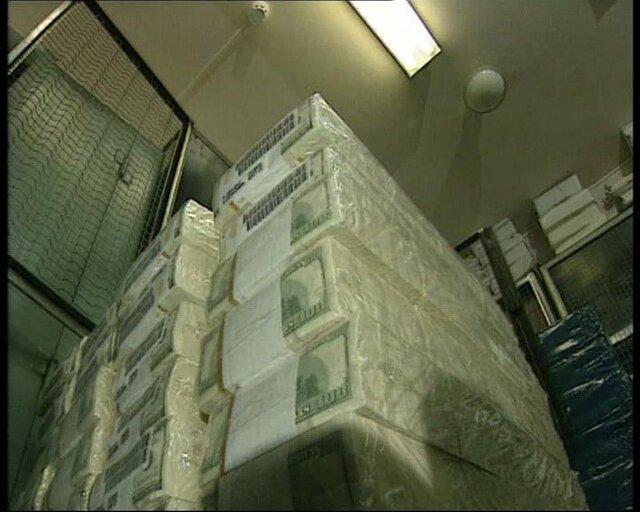 Международные резервыРФ занеделю увеличились на $2,4 млрд
