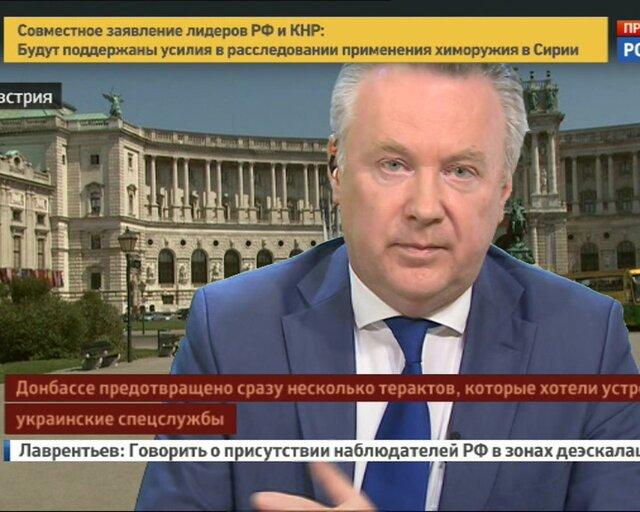 Лукашевич: мандат ОБСЕ шире и мощнее того, чем занимается НАТО
