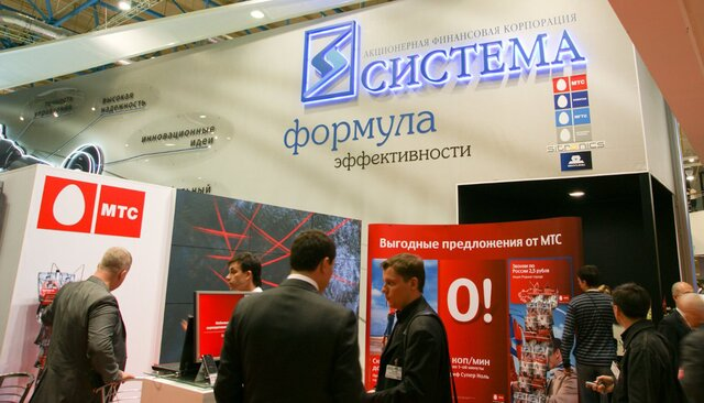 АФК «Система» ходатайствует овстречном обеспечении поиску «Башнефти» и«Роснефти»