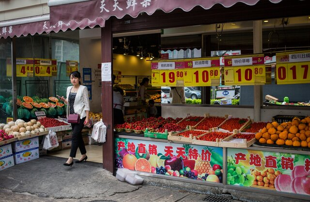 Инфляция вКитайской республике летом составила 1,5%