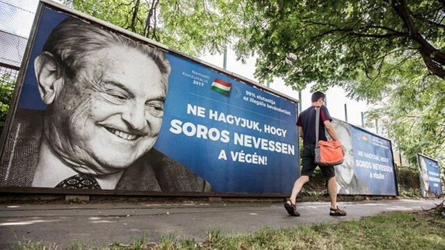 Израиль: Сорос занимается подрывной деятельностью