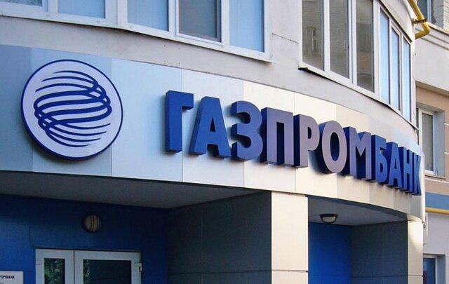 Компании России заплатят 1 трлн рублей дивидендов