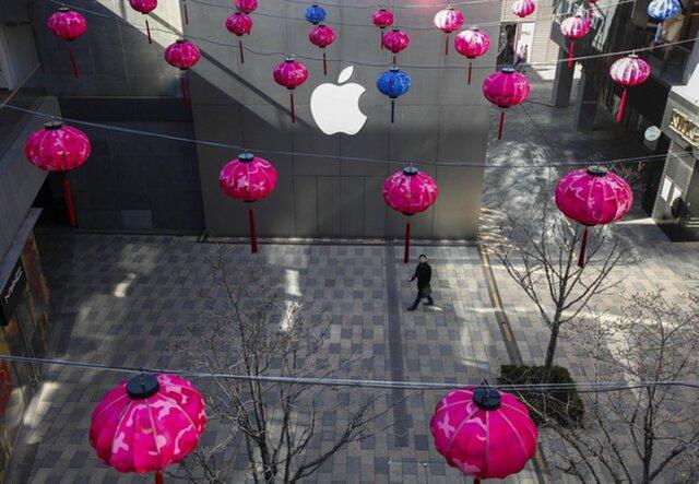 Apple построит центр обработки данных вКитайской республике