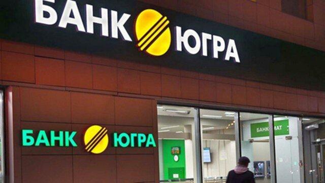 АСВ выбрало банки-агенты для выплаты компенсаций вкладчикам банка «Югра»