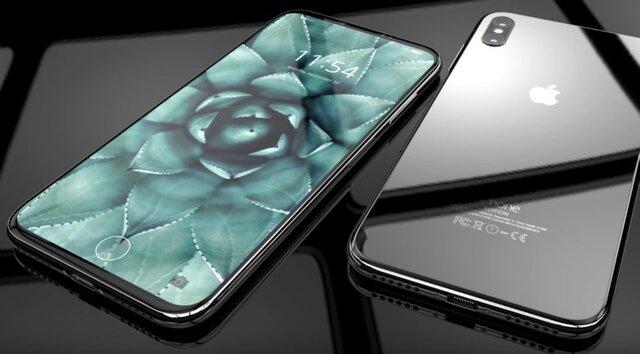 Apple может отложить поставки новой модели iPhone наболее поздний срок
