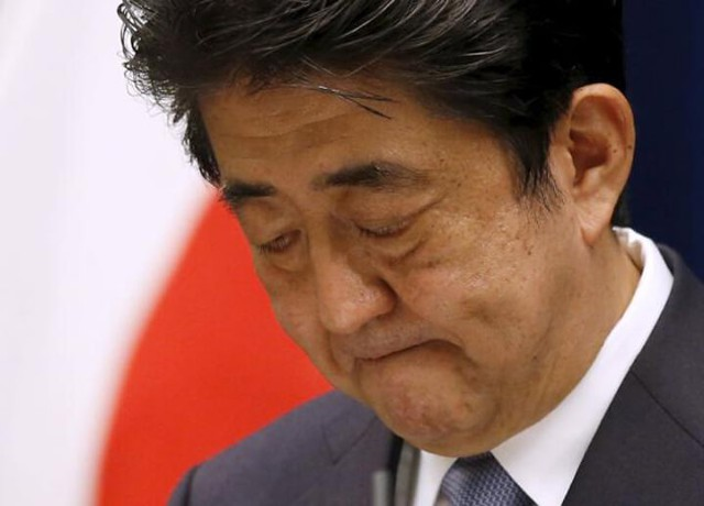 Провальная политика ЦБ Японии уничтожит карьеру Абэ