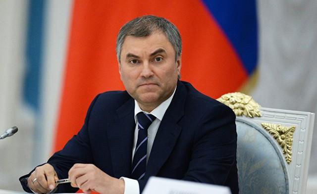 Володин предложил Армении узаконить русский язык