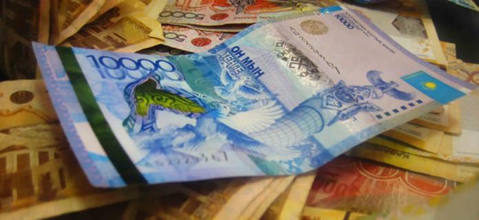 Нацбанк Казахстана взял паузу в снижении ставки