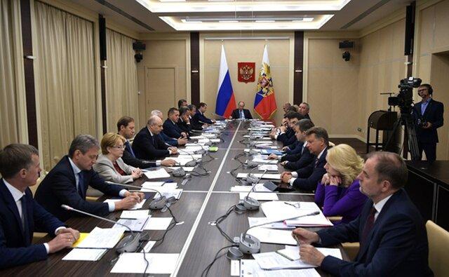 Путин обсудил счленами руководства продвижение заявки Екатеринбурга наЭкспо