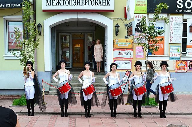 "Вкладчикам ""Межтопэнергобанка"" выплатят 22 млрд руб."
