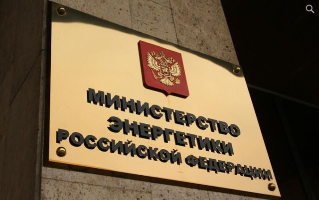 Минэнерго не меняет планы по запуску ТЭС в Крыму
