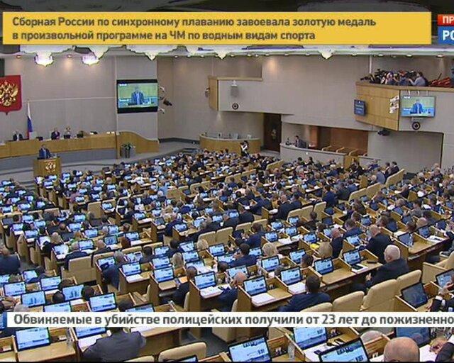 Госдума закрывает весеннюю сессию. Выступление Вячеслава Володина