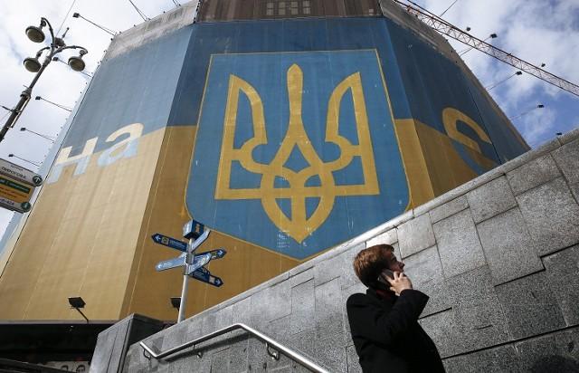 """Нафтогаз Украины"" повышает цены на газ для заводов"