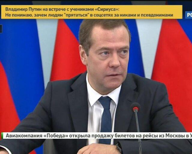 Медведев: электротранпорт изменит экономический ландшафт