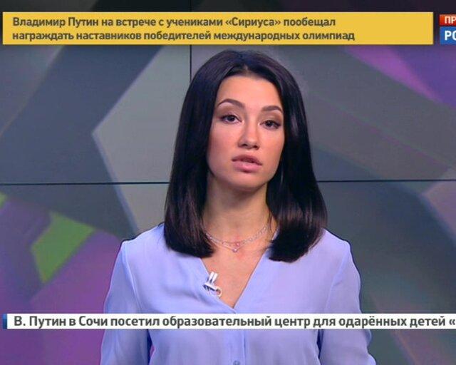 Спорные 2 млн гектаров: в России объявлена лесная амнистия