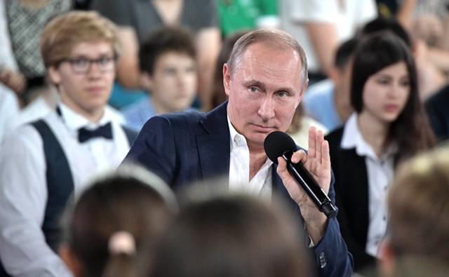 Путин пожелал удачи создателям мировой валюты