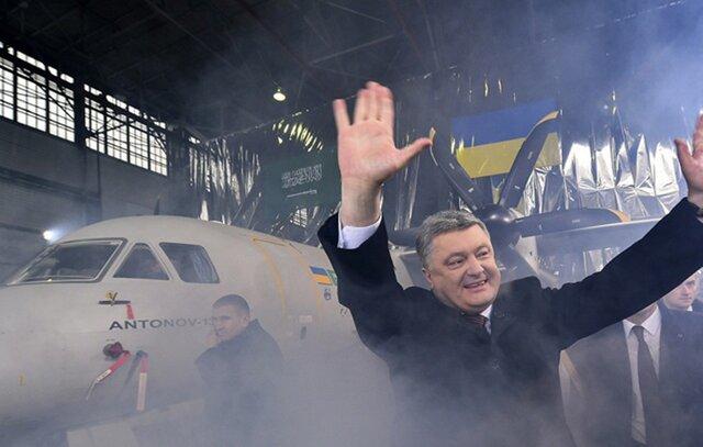 <div>Украина ликвидировала концерн &#171;Антонов&#187;</div>