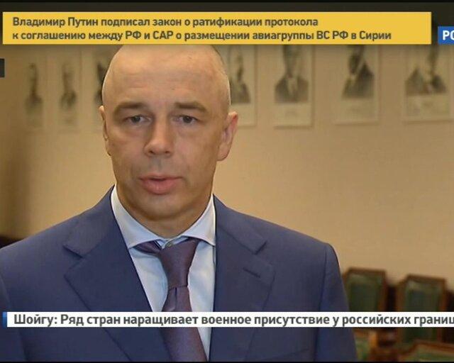 Минфин: Украина обязана выплатить сумму долга, проценты и штрафы