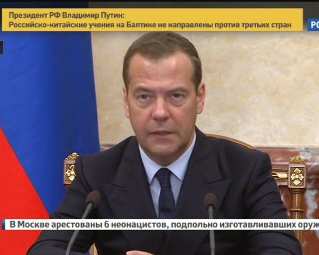 Калининградская область повторит визовый опыт Владивостока