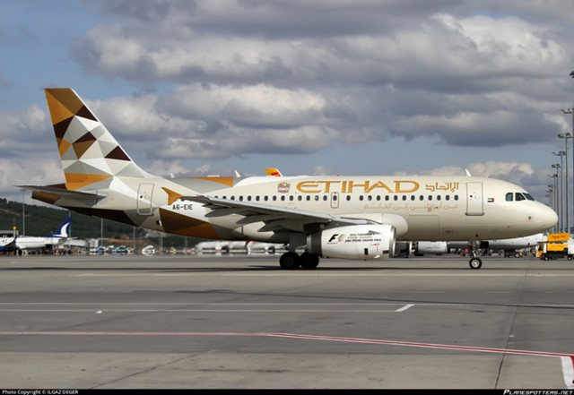 Etihad Airways потеряла $1,87 млрд