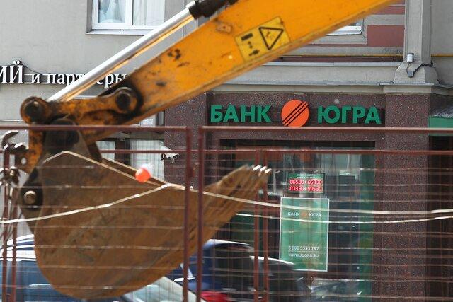 Отзыв лицензии у банка - Югра, Записки Адлерскаго