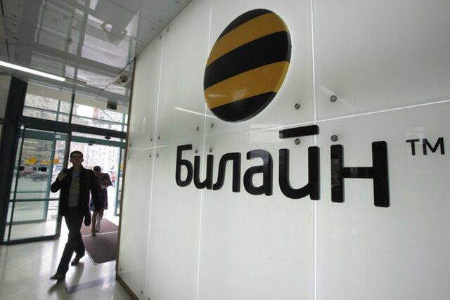 «Вымпелком» выплатит около 1,25 млрд руб. «МегаФону» за50% «Евросети»
