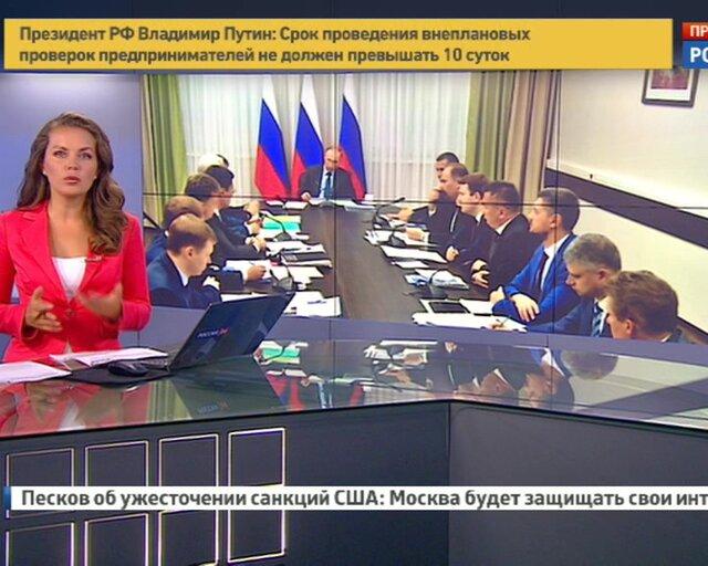 Титов: президент услышал бизнес, осталось доработать нюансы