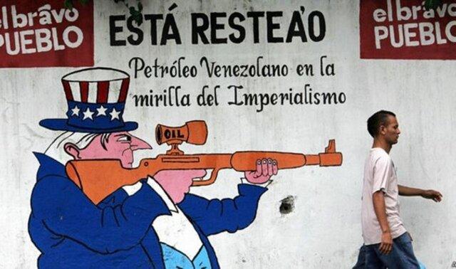 Общий размер предоплат «Роснефти» Венесуэле составил приблизительно около $6 млрд
