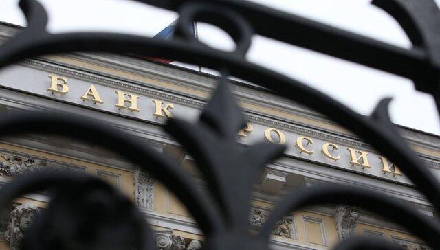 В русских банках в этом 2017 увеличился объём средств населения