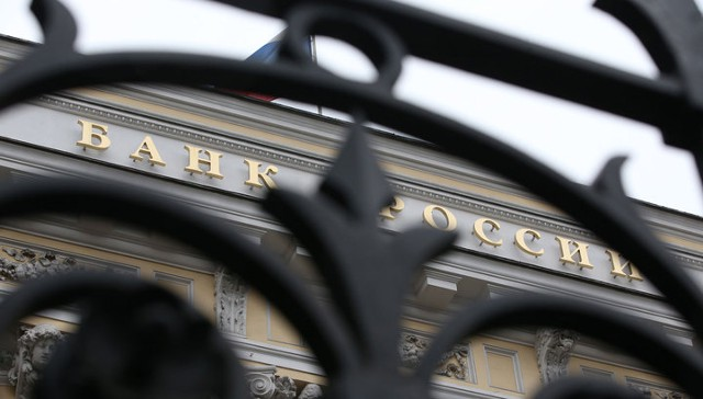 """Банк """"Крыловский"""" тайно привлек 6 млрд руб. вкладов"""