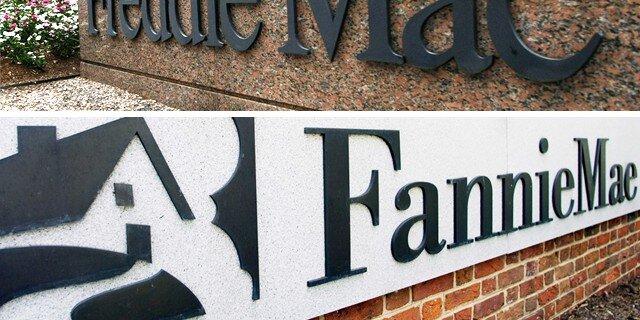 Fannie и Freddie: история повторяется?