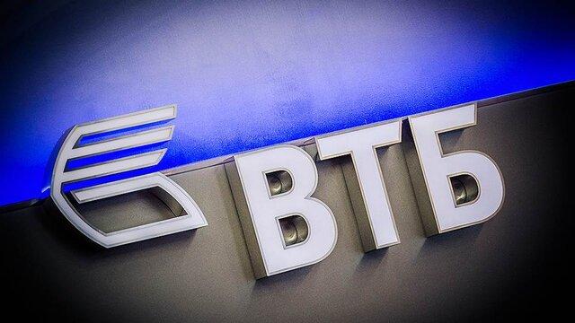 «ВТБ Страхование» заполгода получила 9 млрд р. чистой прибыли