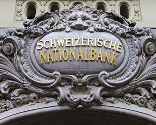 "Найден ""таинственный"" центробанк, пугающий рынки"