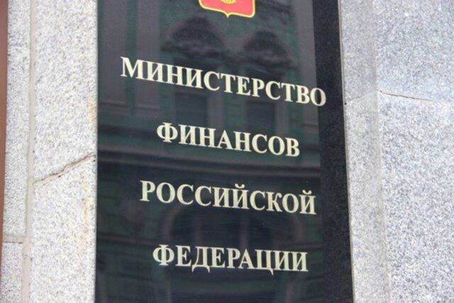 Отток средств физлиц избанка «Открытие» всередине лета составил около 36 млрд руб.