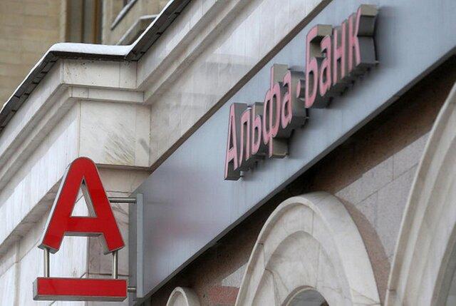 Представители Алексея Хотина: «Альфа-банк» давит на заемщика