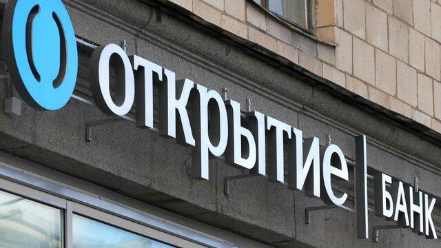 Банки РФ засемь месяцев заработали 927 млрд руб. прибыли