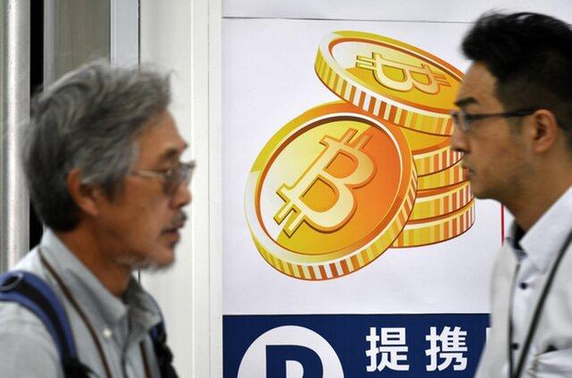 Японская Fisco выпускает бонды в биткоинах