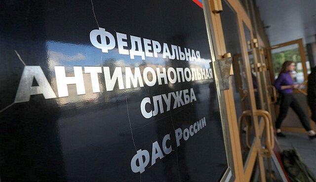ДоФАС дошла просьбаЦБ разобраться с 'Альфа-Капиталом'