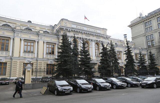 ЦБРФ выявил признаки вывода активов избанка «Нефтяной Альянс»