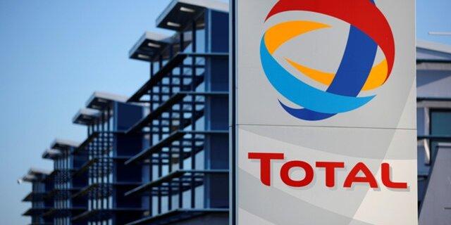 Total приобретает Maersk Oil за $7,45 млрд