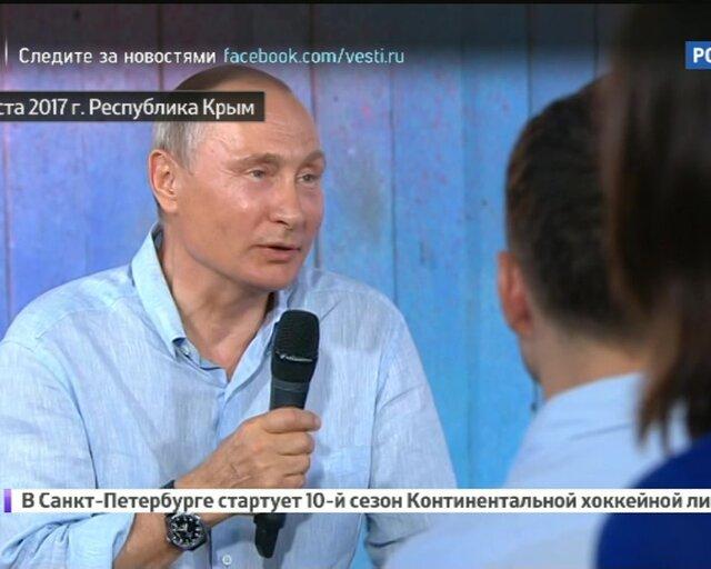 Путин о стиле: не заморачиваюсь, главное удобно и элегантно