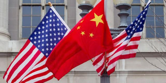 """Китай выразил """"сильное недовольство"""" действиями США"""