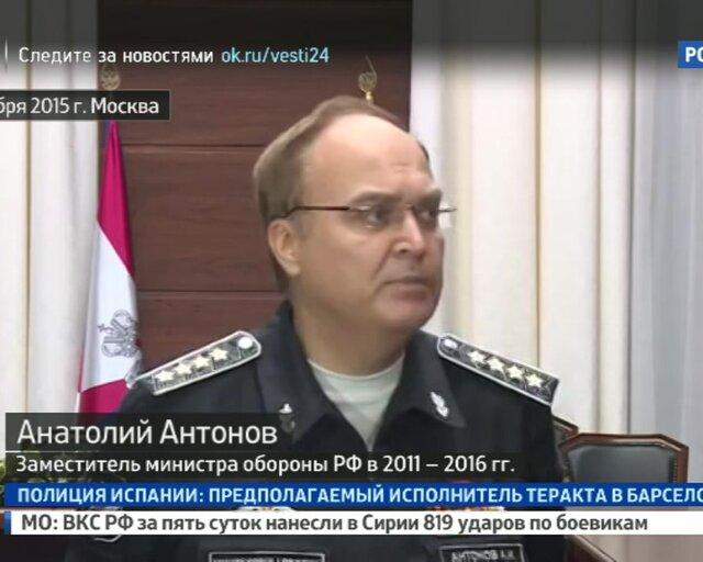 Интересы России на любом посту: в США отправляется новый посол