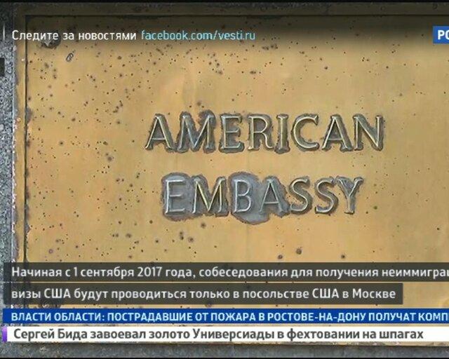 В визе отказано. США закрывают двери перед жителями России