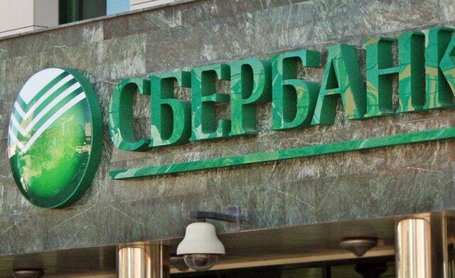 «Сбербанк» выдал неменее 1 трлн руб. нарозничные кредиты