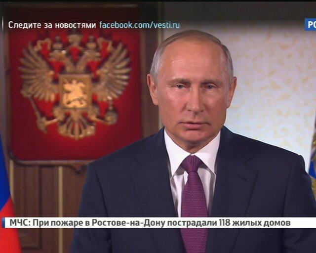"""Путин: """"Армия - 2017"""" покажет всю мощь российской обороны"""