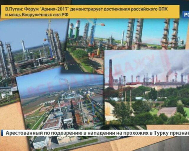 Бери, что хочешь! Киев проводит варварскую приватизацию