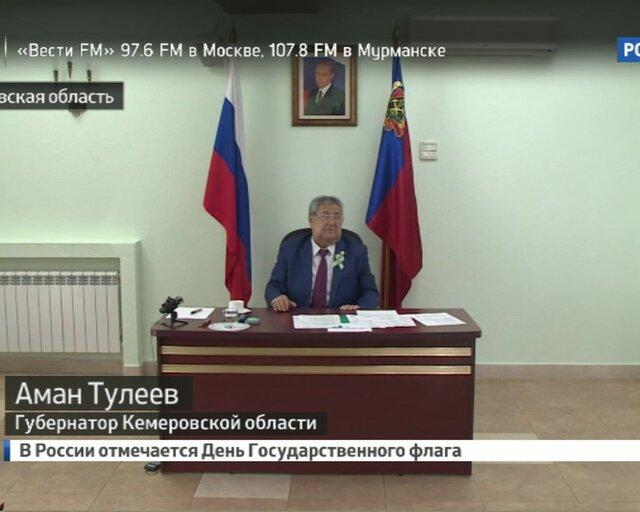 """Аман Тулеев: """"К сожалению, много врагов, по-подлому поступили"""""""